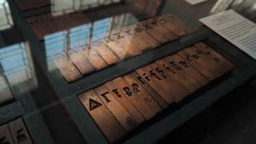musée plantin moretus / city guide anvers kraft&carat